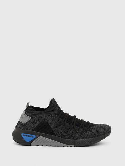 Diesel - S-KB ATHL LACE,  - Sneakers - Image 1