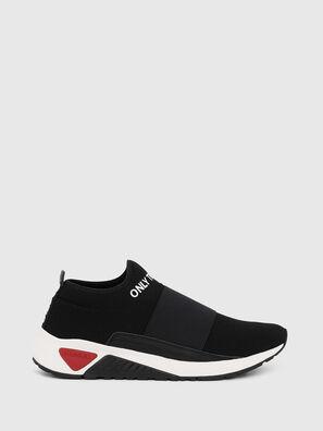 S-KB SOE, Schwarz - Sneakers