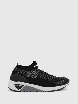 S-KB ATHL SOCK II, Schwarz - Sneakers