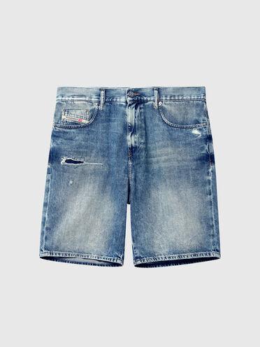 Shorts im Slim Fit aus behandeltem Denim-Material